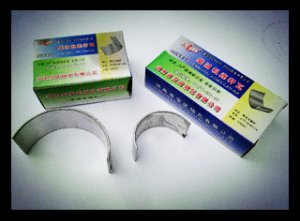 Supply Changchai Diesel engine parts,R185,190,192 Conrod Bushing