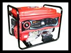 WI 5kw E-start Sunrise Style Generator Set